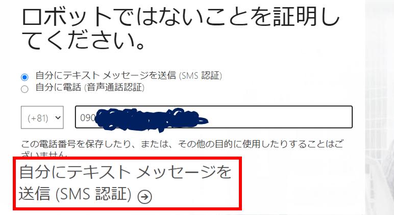 f:id:pastel_soft:20210417231038p:plain