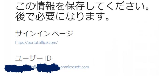 f:id:pastel_soft:20210417231221p:plain