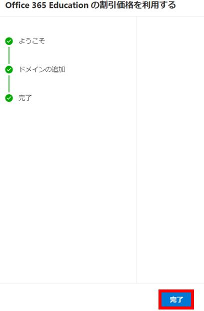 f:id:pastel_soft:20210417231943p:plain