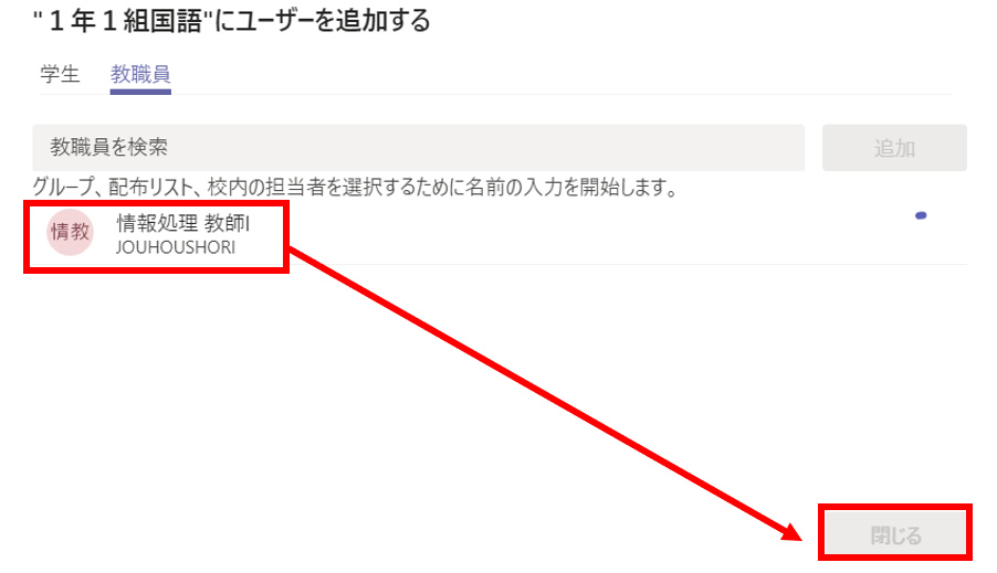 f:id:pastel_soft:20210507124308p:plain