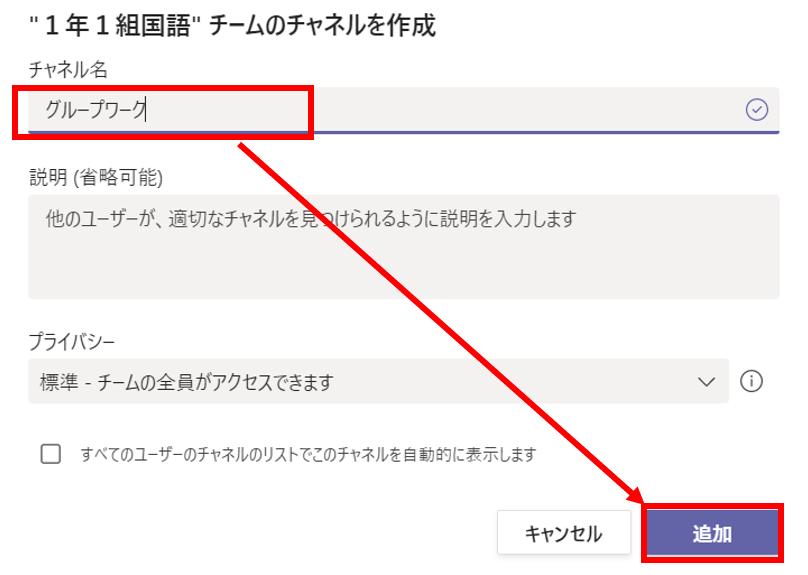 f:id:pastel_soft:20210507124545p:plain