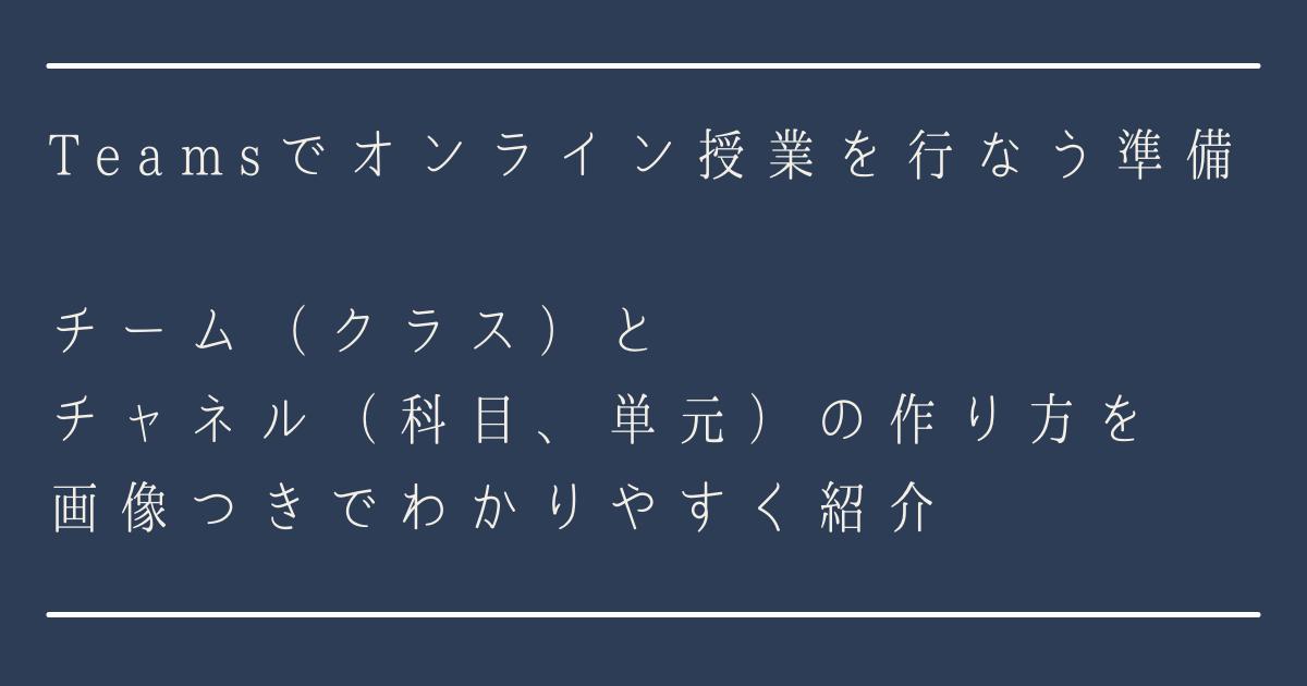 f:id:pastel_soft:20210507130435p:plain