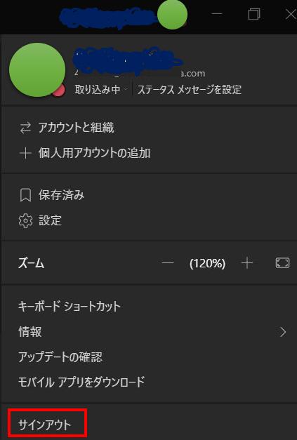 f:id:pastel_soft:20210524212351p:plain