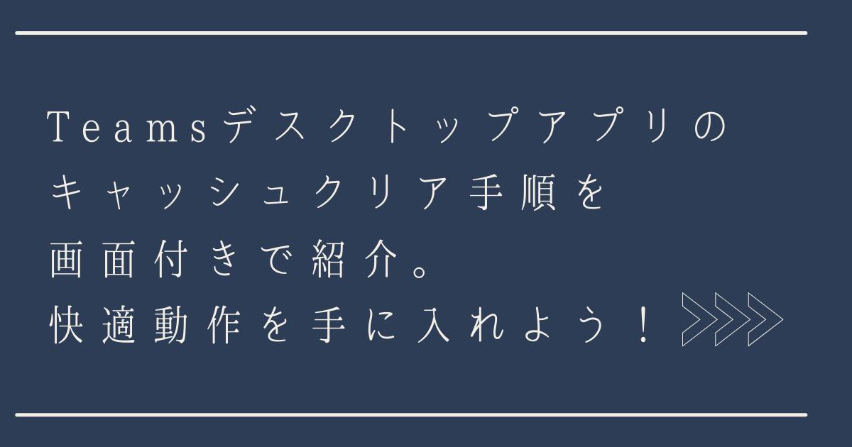 f:id:pastel_soft:20210524214522p:plain