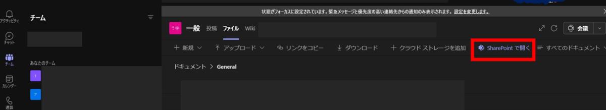 f:id:pastel_soft:20210529223103p:plain