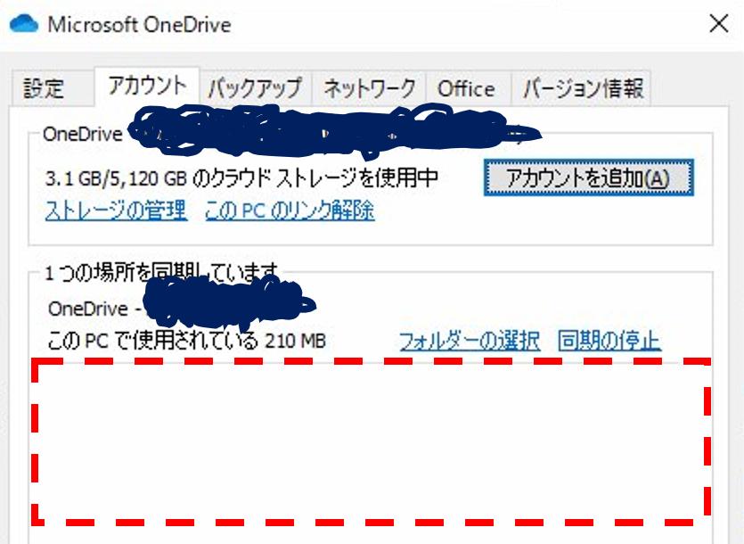 f:id:pastel_soft:20210529225039p:plain