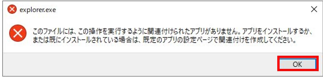 f:id:pastel_soft:20210529225320p:plain
