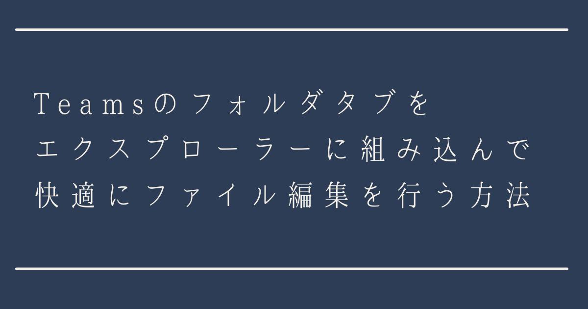 f:id:pastel_soft:20210529230901p:plain