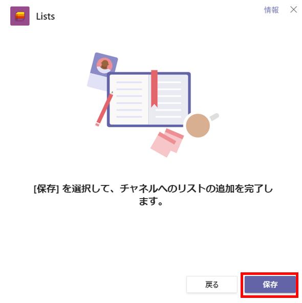 f:id:pastel_soft:20210607104031p:plain