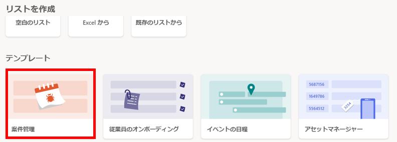 f:id:pastel_soft:20210607104149p:plain