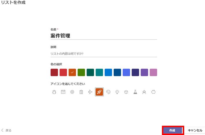 f:id:pastel_soft:20210607104302p:plain