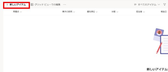 f:id:pastel_soft:20210607104347p:plain