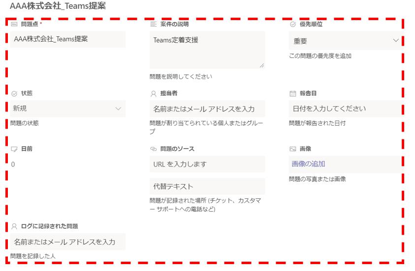 f:id:pastel_soft:20210607104734p:plain