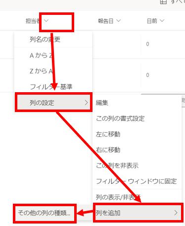 f:id:pastel_soft:20210607105203p:plain