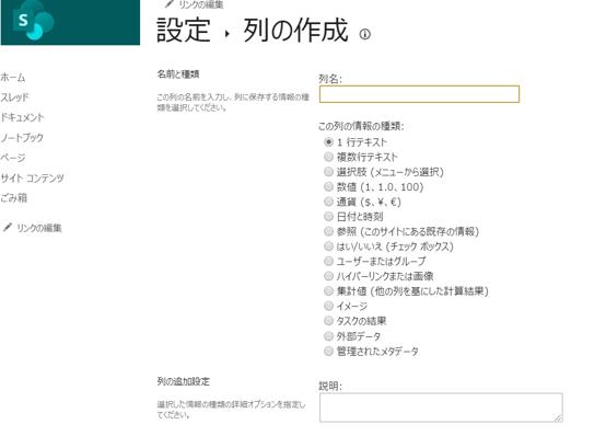 f:id:pastel_soft:20210607105306p:plain