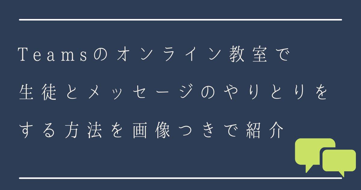 f:id:pastel_soft:20210611111912p:plain