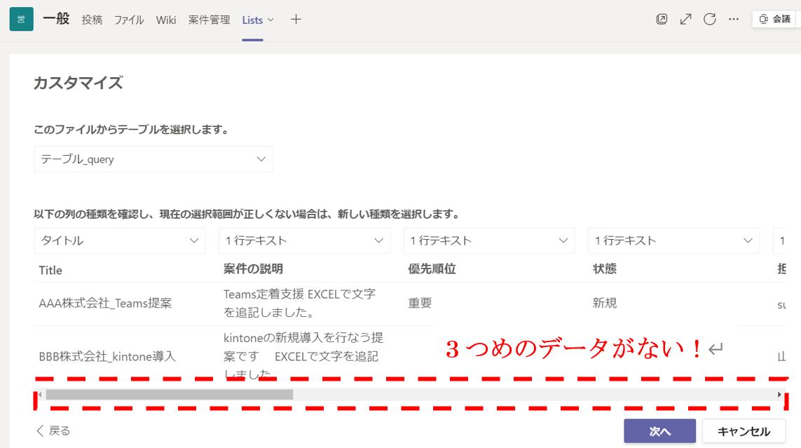 f:id:pastel_soft:20210615220043p:plain