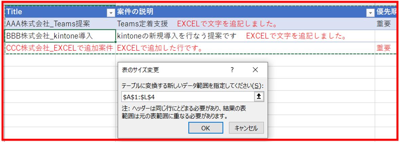 f:id:pastel_soft:20210615220356p:plain