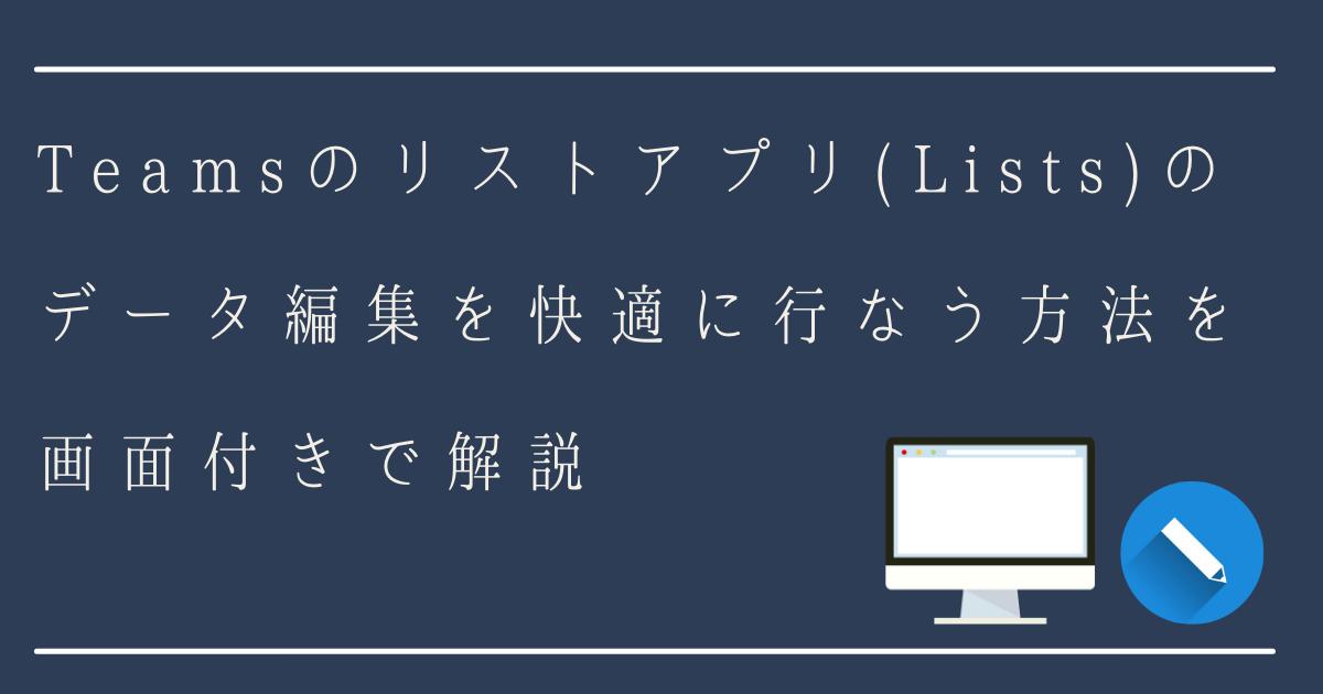 f:id:pastel_soft:20210616080701p:plain