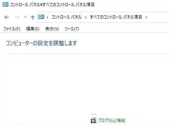 f:id:pastel_soft:20210707212320p:plain