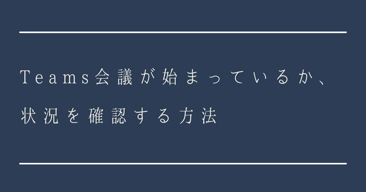 f:id:pastel_soft:20210714161950p:plain