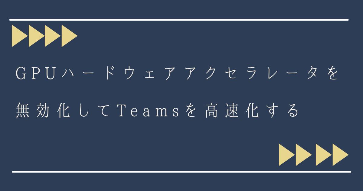 f:id:pastel_soft:20210719133540p:plain