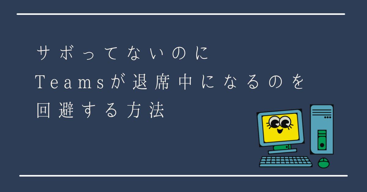 f:id:pastel_soft:20210725154827p:plain