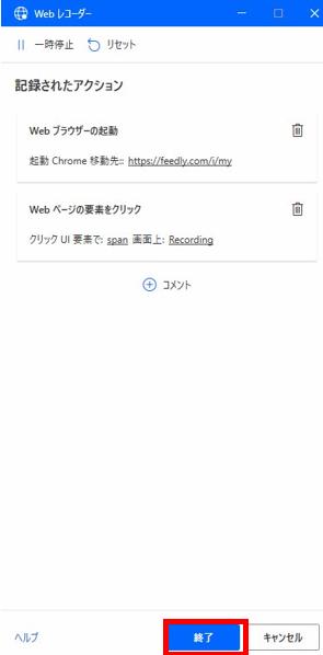 f:id:pastel_soft:20210727221649p:plain