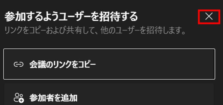 f:id:pastel_soft:20210805113921p:plain