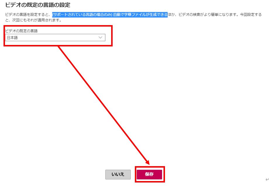 f:id:pastel_soft:20210910102059p:plain