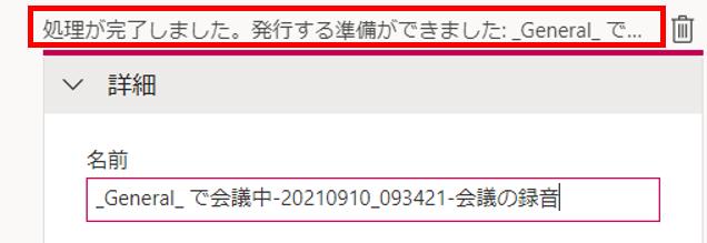 f:id:pastel_soft:20210910102224p:plain
