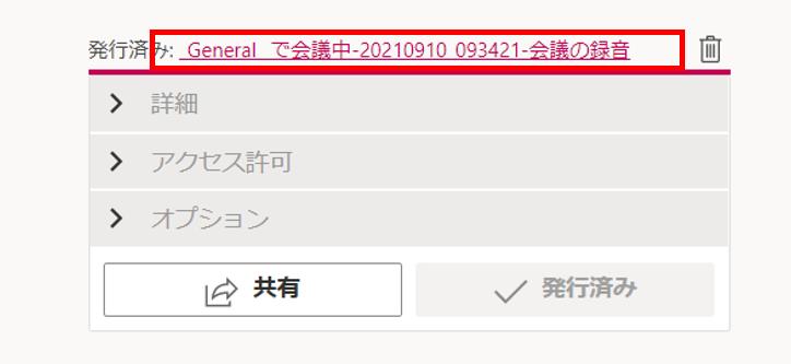 f:id:pastel_soft:20210910102405p:plain