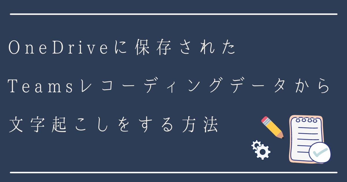 f:id:pastel_soft:20210910103136p:plain
