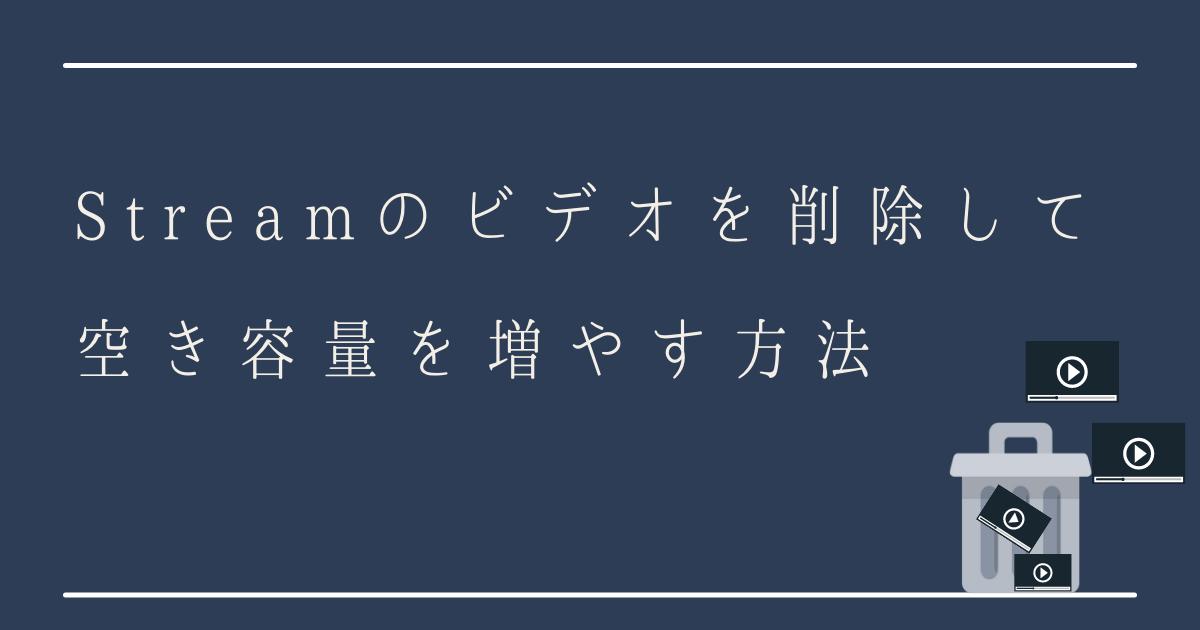 f:id:pastel_soft:20210913160330p:plain