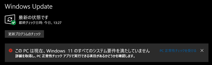 f:id:pastel_soft:20211011094433p:plain