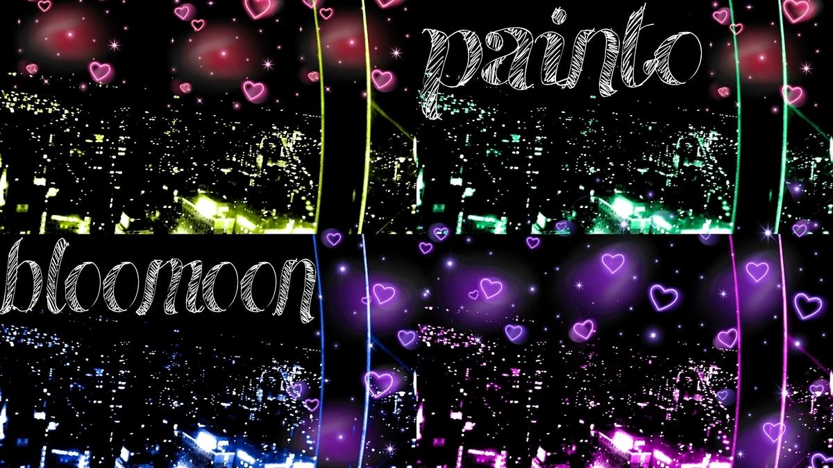 f:id:pastell:20201006151348j:plain