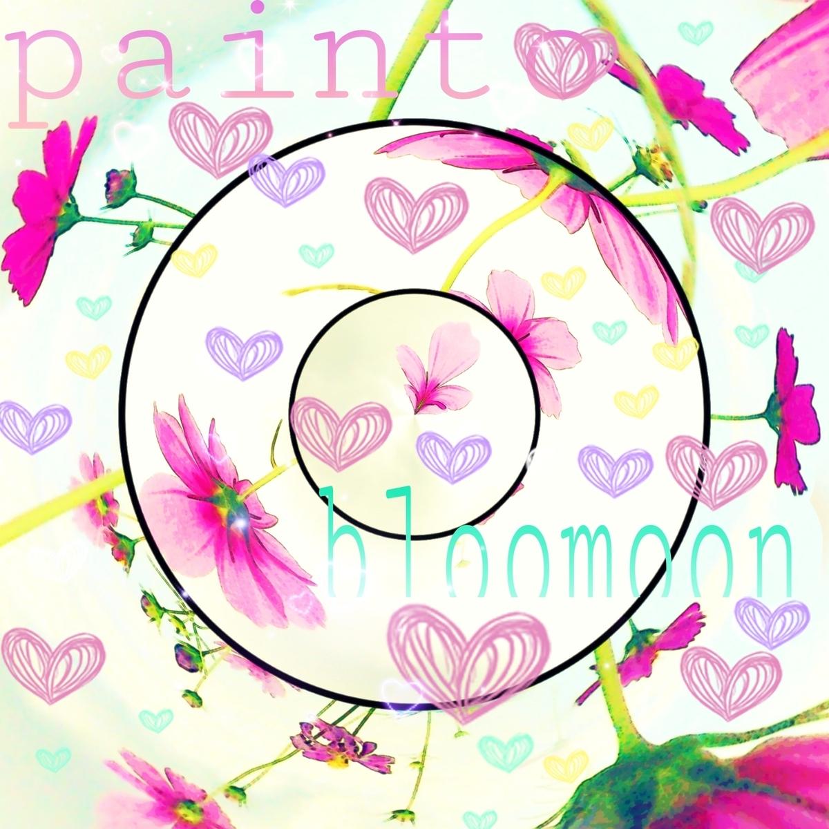 f:id:pastell:20210325175718j:plain