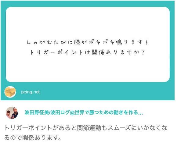 f:id:pata0511:20190508202930p:plain