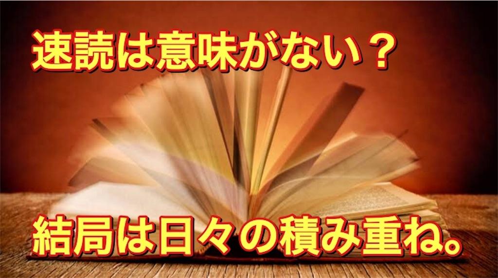 f:id:pata0511:20190509154142j:image