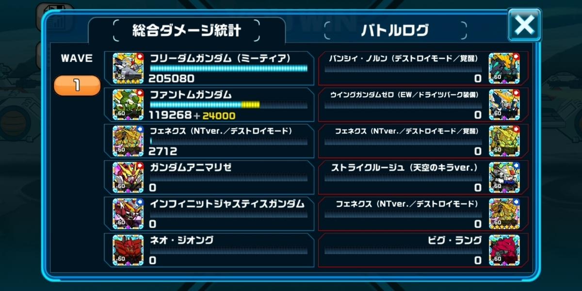 f:id:patahatebu:20210224225552j:plain
