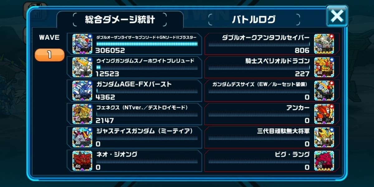 f:id:patahatebu:20210729141120j:plain