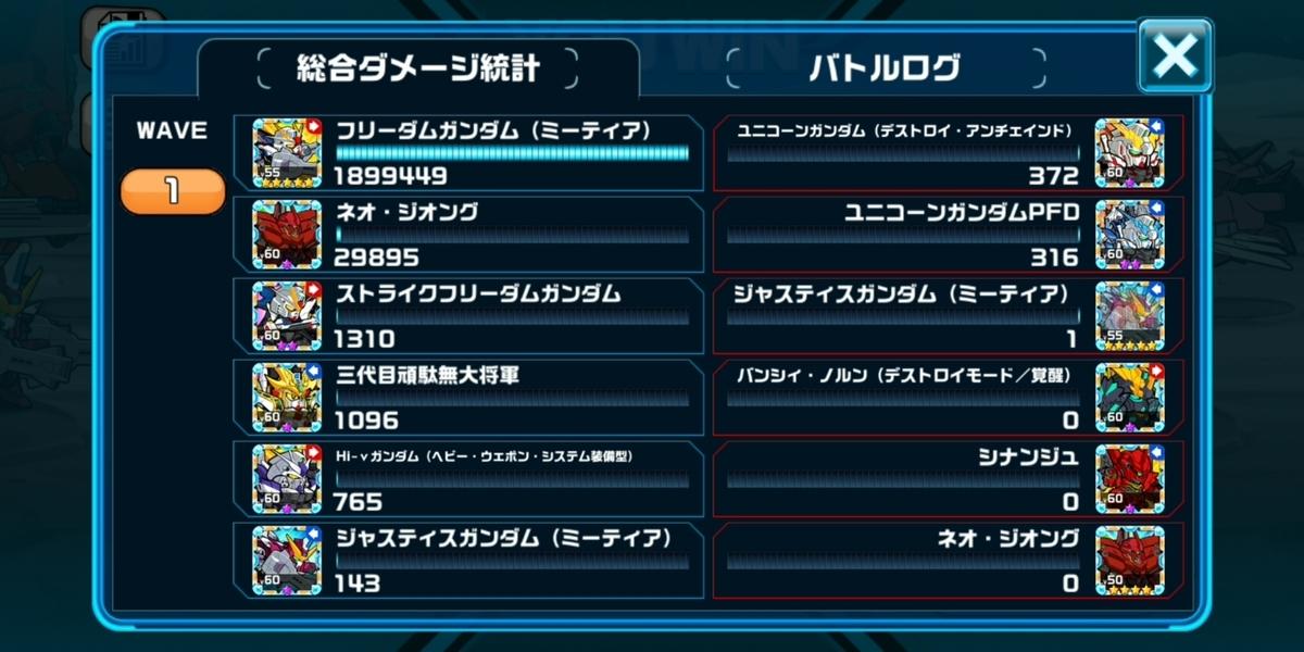 f:id:patahatebu:20210729141558j:plain