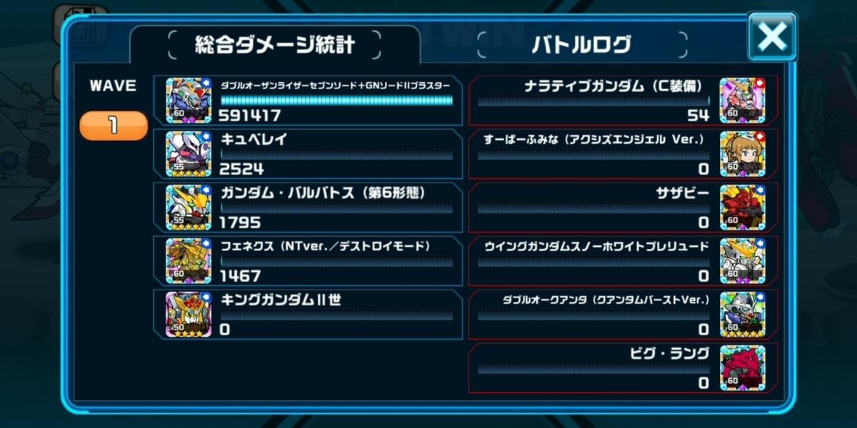 f:id:patahatebu:20210729141742j:plain