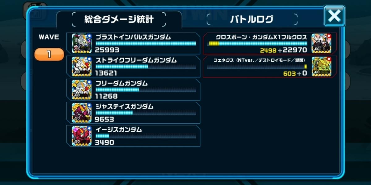 f:id:patahatebu:20210921220202j:plain