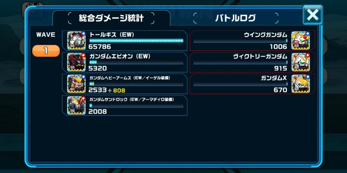 f:id:patahatebu:20210921224307j:plain