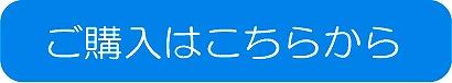 f:id:patariro555:20170920050117j:plain