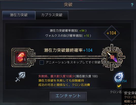 砂漠 武器 強化 ps4 黒い