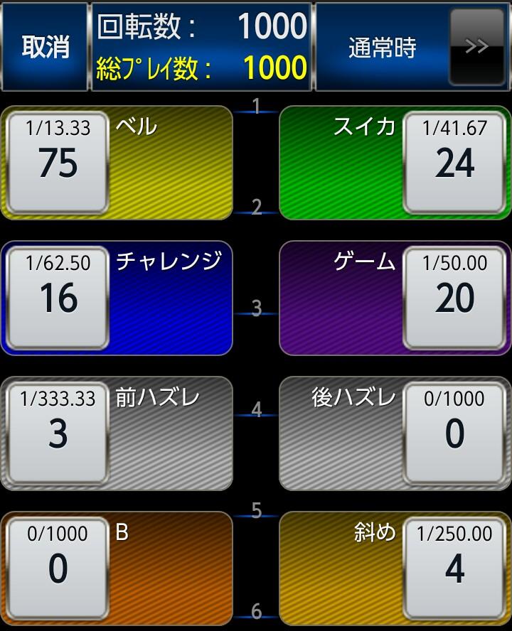 f:id:patiwota:20171212172349p:plain