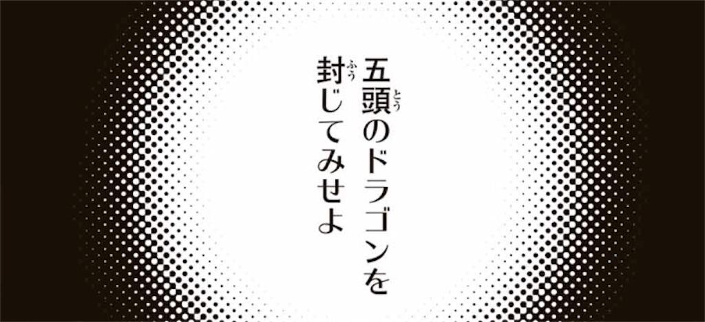 f:id:patsuoruta:20180821231159j:image