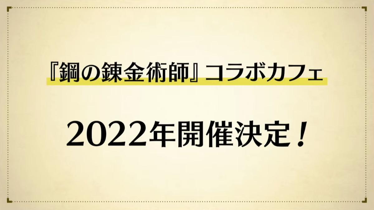 f:id:patsuoruta:20210712205314p:plain